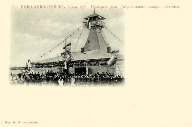 http://images.vfl.ru/ii/1627920157/47cfff84/35366727_m.jpg