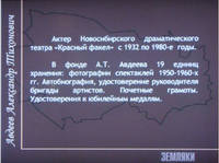 http://images.vfl.ru/ii/1627927030/c25c924f/35367676_s.jpg