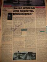 http://images.vfl.ru/ii/1627928019/3586e5da/35367853_s.jpg