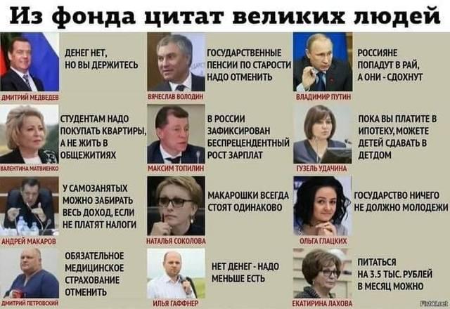 http://images.vfl.ru/ii/1627930485/604a5ee0/35368243_m.jpg