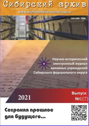 http://images.vfl.ru/ii/1628082642/4c39741e/35387281_m.jpg