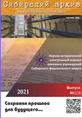 http://images.vfl.ru/ii/1628082806/0b75eafa/35387308_m.jpg