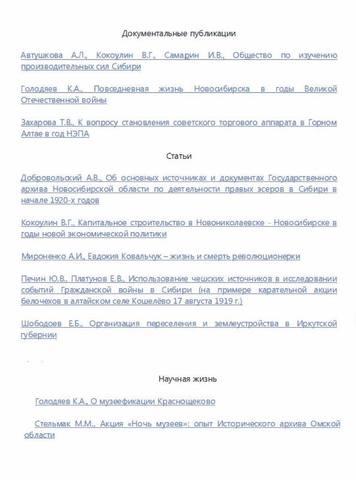 http://images.vfl.ru/ii/1628082806/a606d1ca/35387307_m.jpg