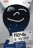 http://images.vfl.ru/ii/1628097469/9ae95e09/35389331_s.jpg