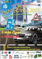 http://images.vfl.ru/ii/1628098197/66bb008a/35389443_s.jpg
