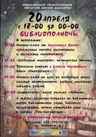 http://images.vfl.ru/ii/1628098303/7bb39796/35389456_s.jpg