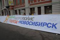 http://images.vfl.ru/ii/1628098358/f7afe876/35389460_s.jpg