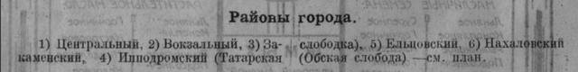 http://images.vfl.ru/ii/1628098840/48a9824f/35389527_m.jpg