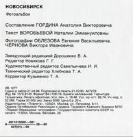 http://images.vfl.ru/ii/1628099132/55da5223/35389586_s.jpg