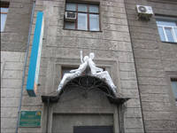 http://images.vfl.ru/ii/1628101005/c7403a5e/35389920_s.jpg
