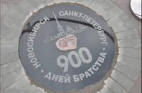 http://images.vfl.ru/ii/1628101249/fd0106fd/35389971_s.jpg