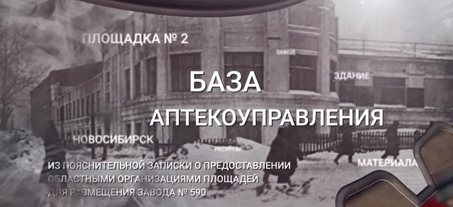 http://images.vfl.ru/ii/1628131459/9f8404ec/35391961_m.jpg