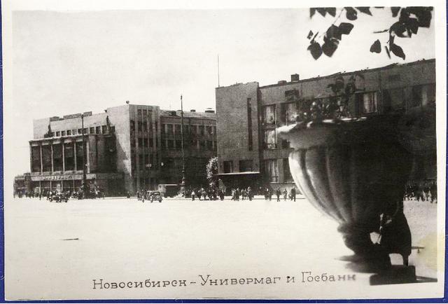 http://images.vfl.ru/ii/1628400272/a7dbaf03/35424520_m.png