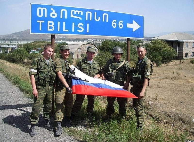 Грузино-Осетинская война