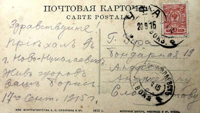 http://images.vfl.ru/ii/1628440283/14fe6dc0/35429027_m.jpg