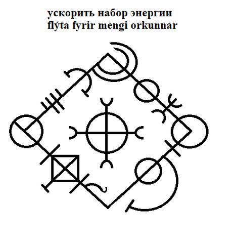 http://images.vfl.ru/ii/1628457412/bd4ef09d/35430596_m.png