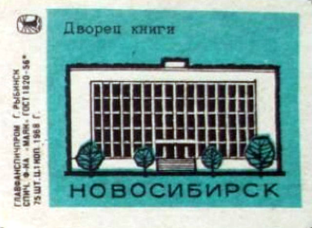 http://images.vfl.ru/ii/1628578153/714e9106/35443972_m.jpg