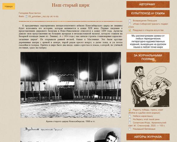 http://images.vfl.ru/ii/1628606677/6315eb11/35450926_m.jpg