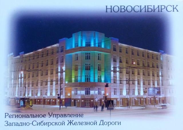 http://images.vfl.ru/ii/1628662894/d3fe8446/35455620_m.jpg