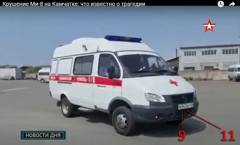 http://images.vfl.ru/ii/1628789968/1a90fbbc/35479071_m.jpg