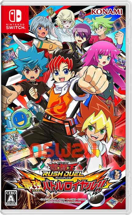 Yu-Gi-Oh! Rush Duel: Saikyou Battle Royale!! Switch NSP XCI NSZ