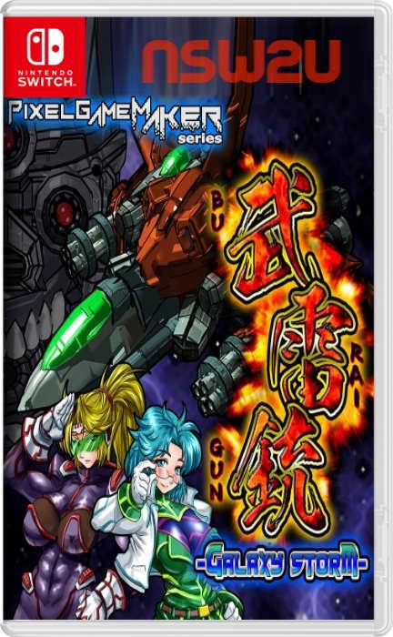 Pixel Game Maker Series BURAIGUN GALAXY STORM Switch NSP XCI