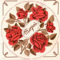 http://images.vfl.ru/ii/1629042714/9c790555/35504881_s.jpg