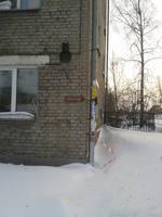 http://images.vfl.ru/ii/1629133856/6bcc67d0/35516710_s.jpg