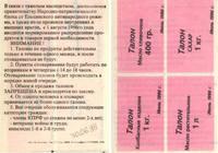 http://images.vfl.ru/ii/1629134211/1dbcd6ad/35516755_s.jpg