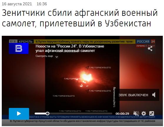 http://images.vfl.ru/ii/1629138275/97069e8f/35517487.jpg