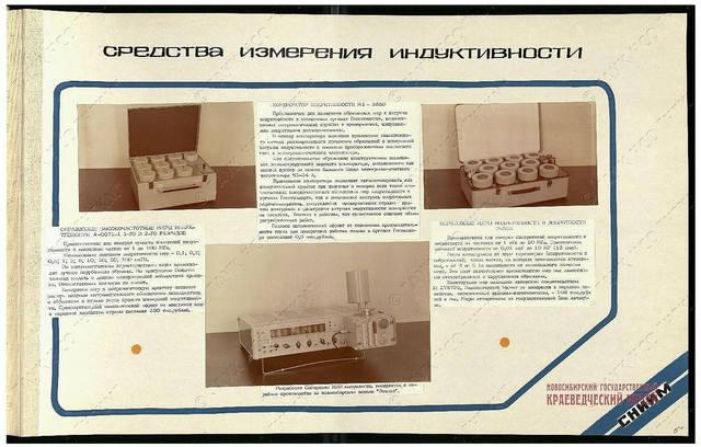 http://images.vfl.ru/ii/1629197565/380cdfab/35524979_m.jpg