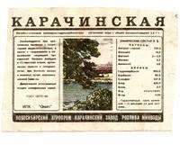 http://images.vfl.ru/ii/1629205701/f3bdcb95/35527092_s.jpg