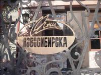 http://images.vfl.ru/ii/1629207746/e18ccb13/35527594_s.jpg
