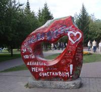 http://images.vfl.ru/ii/1629208077/d0f27a0b/35527641_s.jpg