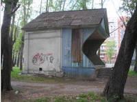 http://images.vfl.ru/ii/1629208369/d9eb8c52/35527715_s.jpg