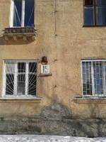 http://images.vfl.ru/ii/1629221220/790b54b1/35531511_s.jpg
