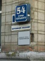 http://images.vfl.ru/ii/1629221781/66a0b1f8/35531572_s.jpg