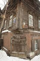 http://images.vfl.ru/ii/1629222101/2c1cd0d9/35531642_s.jpg
