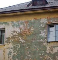 http://images.vfl.ru/ii/1629392438/f28f8d74/35556355_s.jpg
