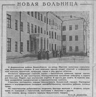 http://images.vfl.ru/ii/1629468163/529ca12c/35567916_s.png