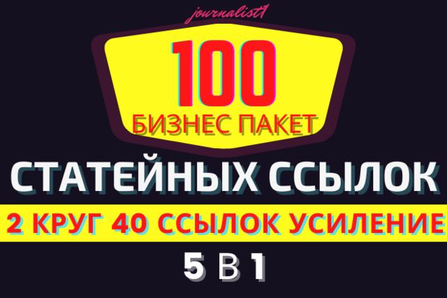 http://images.vfl.ru/ii/1629469710/f924e696/35568150_m.png