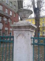 http://images.vfl.ru/ii/1629565690/a618a680/35578336_s.jpg