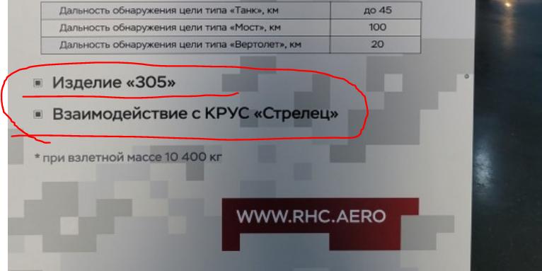 https://images.vfl.ru/ii/1629704628/07c45118/35591730.png