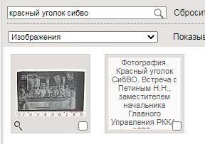 http://images.vfl.ru/ii/1629872698/2122d501/35616334_m.jpg