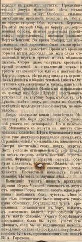 http://images.vfl.ru/ii/1629915012/714d39c9/35626361_m.png