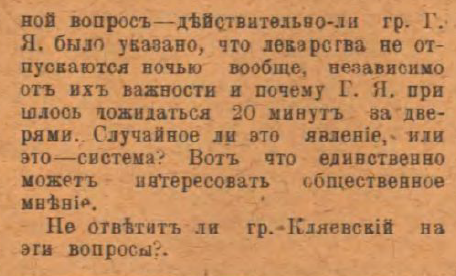 http://images.vfl.ru/ii/1630049275/5ea89f22/35643286_m.png