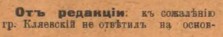 http://images.vfl.ru/ii/1630049275/84c994c6/35643285_m.png