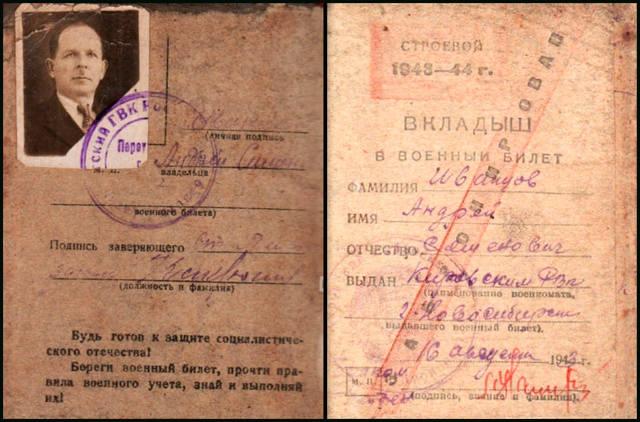 http://images.vfl.ru/ii/1630157274/a0dd907b/35659235_m.jpg
