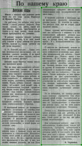 http://images.vfl.ru/ii/1630215311/297f725a/35663281_m.png