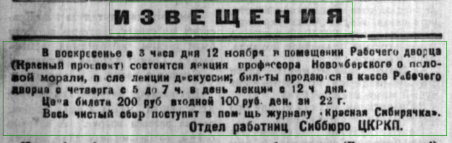 http://images.vfl.ru/ii/1630220666/7238ad96/35663643_m.png